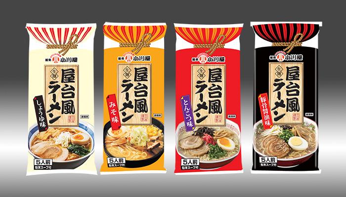 株式会社小川屋の屋台風ラーメンシリーズ しょうゆ、みそ、とんこつ、豚骨醤油の4つの味