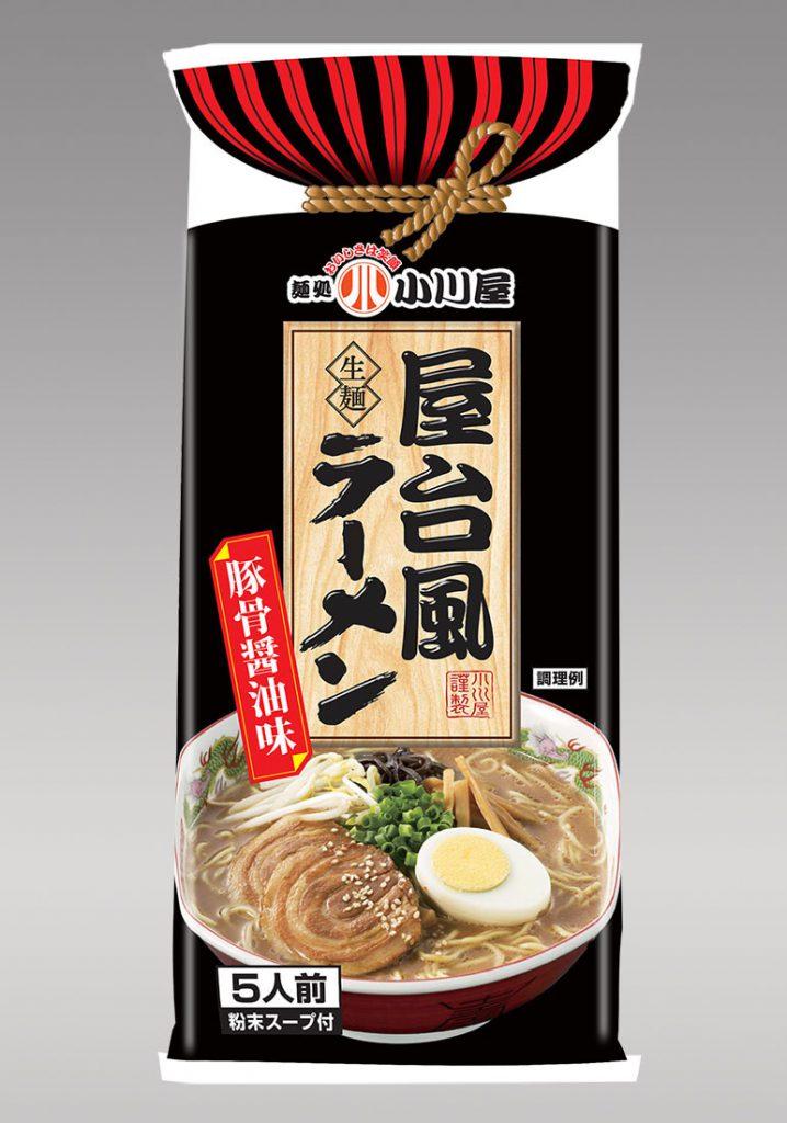 麺処 小川屋 屋台風ラーメン 豚骨醤油味 5人前 生麺