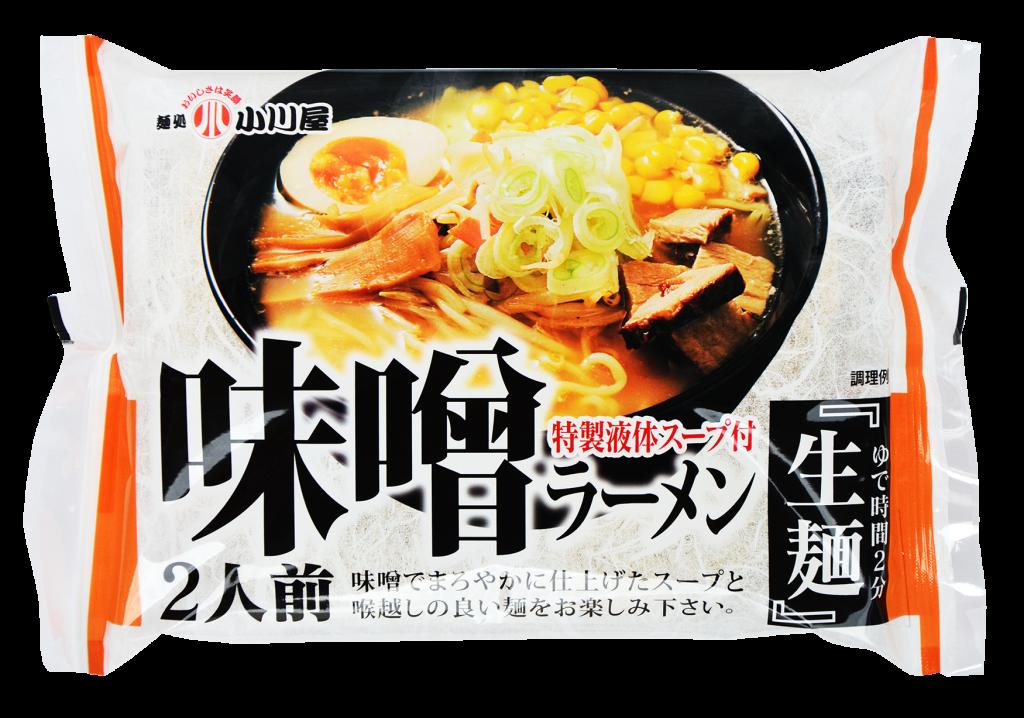 麺処小川屋 味噌ラーメン特製液体スープ付 生麺2人前 味噌でまろやかに仕上げたスープと喉越しの良い麺をお楽しみ下さい。