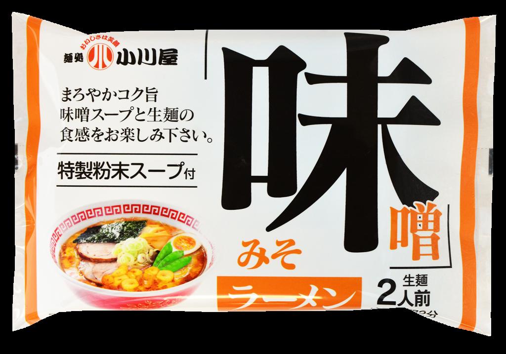 麺処 小川屋 味噌(みそ)ラーメン特製粉末スープ付 生麺 2人前