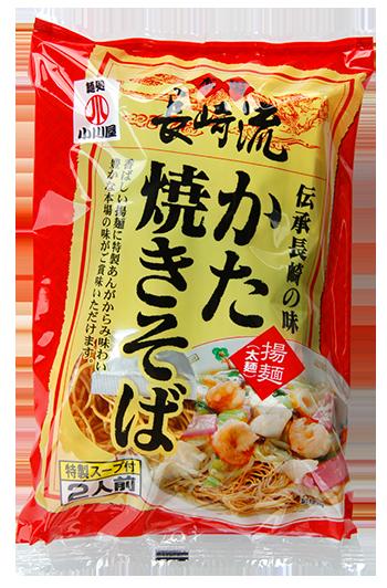 小川屋の長崎流かた焼そば 伝承長崎の味 揚麺 太麺 特製スープ付き2人前